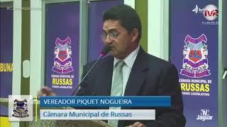 Piquet Nogueira   Pronunciamento 24 11 2020