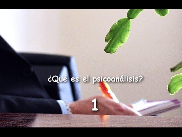 Introducción al psicoanálisis. ¿Qué es el psicoanálisis?  1.- El origen del psicoanálisis