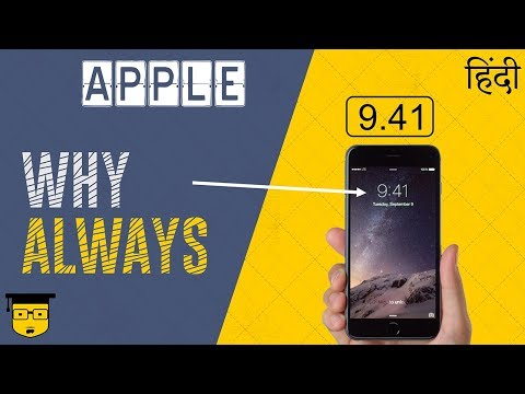 Why Apple Products Show 9.41 AM  Always (In Hindi ) | Geeky Facts