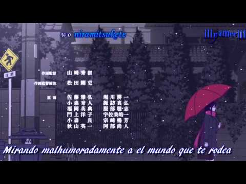 Noragami Ending Sub español / Romaji [ Heart Realize - Supercell ]