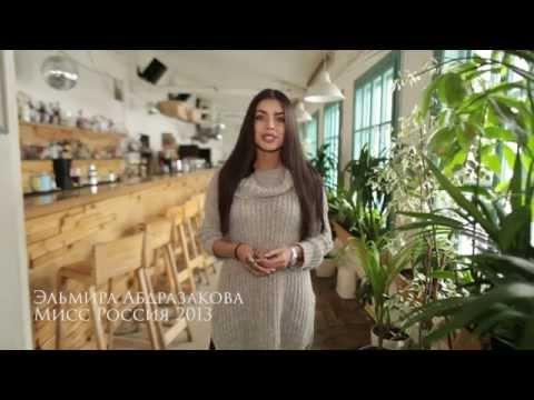 Как проходить интервью Мастер класс от Эльмиры Абдразаковой