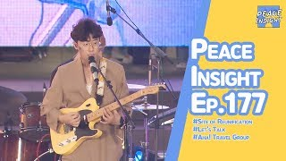 peace-insight-ep177-site-of-reunification-lets-talk-aha-travel-group-the-asian-highway