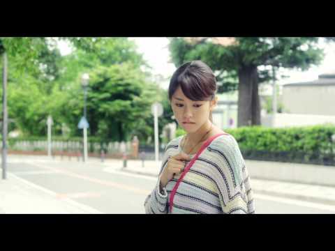 映画『恋する・ヴァンパイア』予告編(※・はハートマーク)