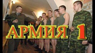 Армия России, бессмысленная и беспощадная.