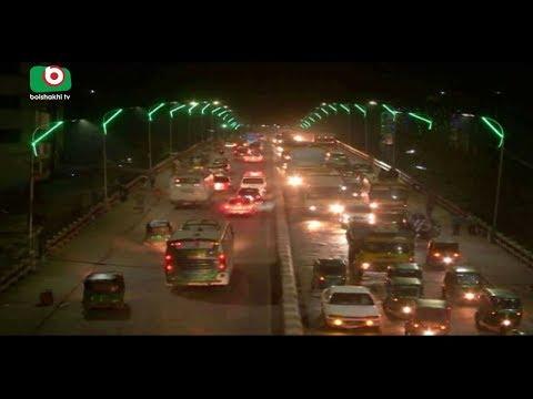Chittagong LED Light | Nayem | 26Nov17