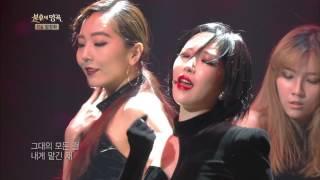 불후의 명곡2 - 가인, 완벽 오마주 무대 ´초대'. 20170204