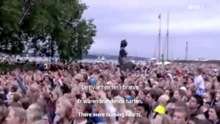 Postgirobygget - Idyll (with Lyrics!)