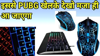 VPRO Gaming keyboard mouse unboxing and review