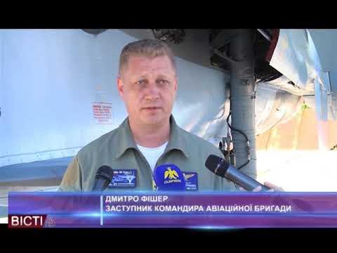 Українські літаки тріумфально повернулися з англійського авіашоу