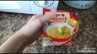 Готовим куриный суп из пакетика Magi! Кулинарные рецепты!