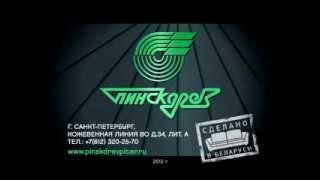Белорусская мебель, скидки до 50 %!(, 2012-05-14T12:31:04.000Z)