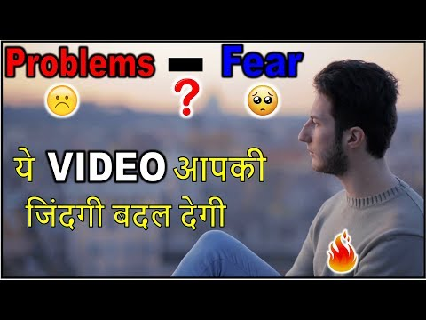 How to overcome fear Problems overthinking failure depression
