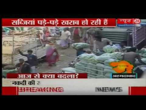 Cash crunch affects food supply chain Sabji Mandi