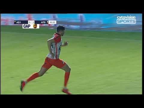 Βίντεο αγώνα: ΑΕΛ 0-3 ΑΠΟΕΛ, #27, (5η - Β' φάσης) «Άλλες 5 στροφές»