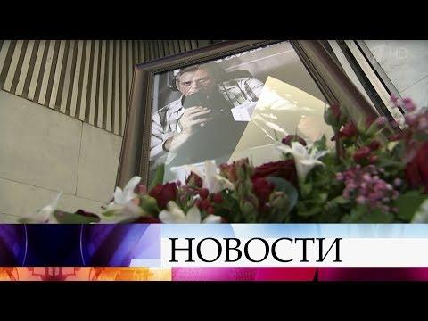 На Троекуровском кладбище Москвы простились с Сергеем Доренко.