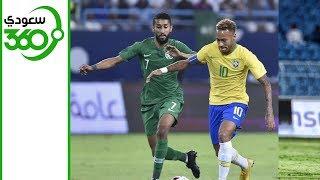 نقاط مهمة عن أداء المنتخب السعودي ضد البرازيل