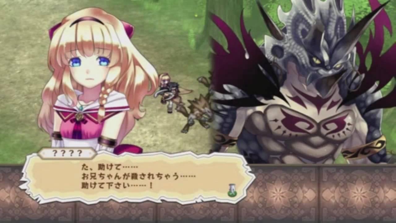 Agarest Senki Zero PS3,
