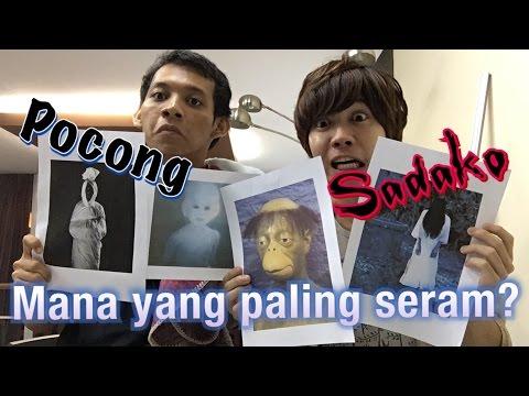 Setan Jepang vs Setan Indonesia!! インドネシアのお化けと日本のお化けはどっちが怖いのか?