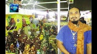 ของมงคล ปั้นดินเหนียว โอทอปสุพรรณบุรี ; Thai Handcraft