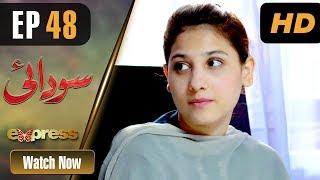 Pakistani Drama | Sodaye - Episode 48 | Express TV Dramas | Hina Altaf, Asad Siddiqui