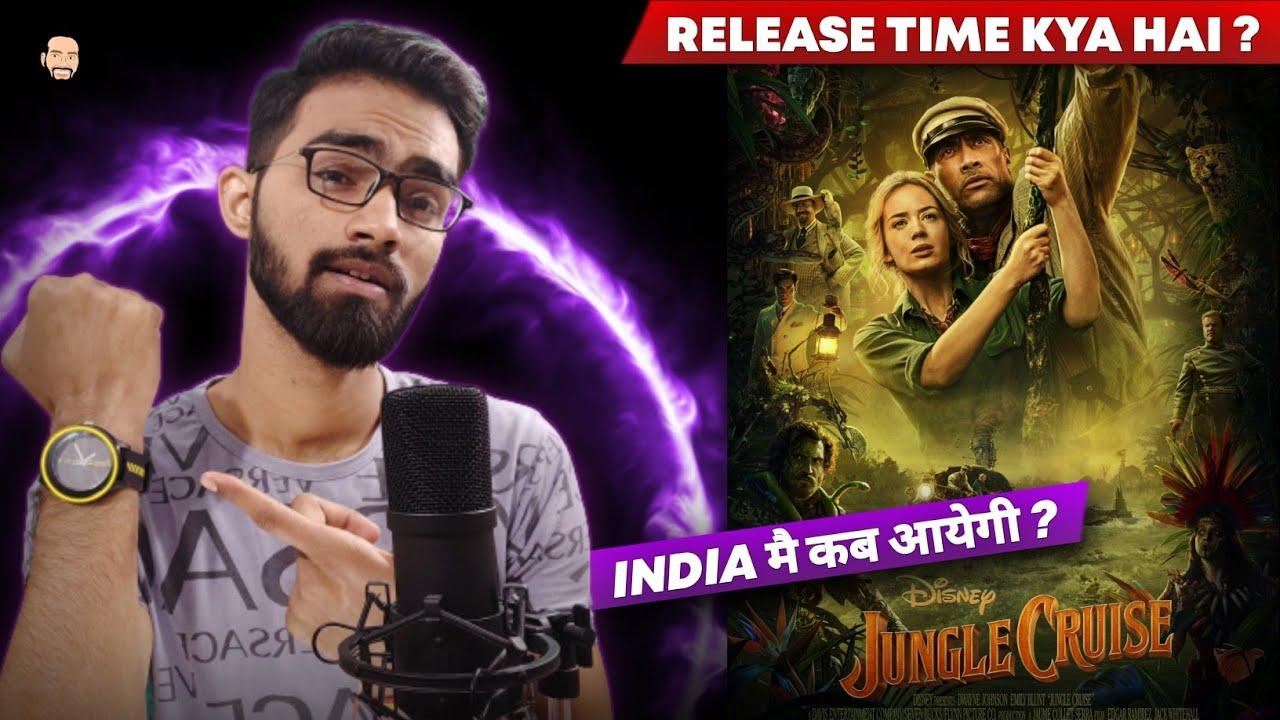 Download Jungle Cruise Release Date In India | Jungle Cruise Release Time | Jungle Cruise Hindi Dub | Disney+