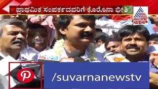 Karnataka BJP MLC MK Pranesh Contracts Coronavirus