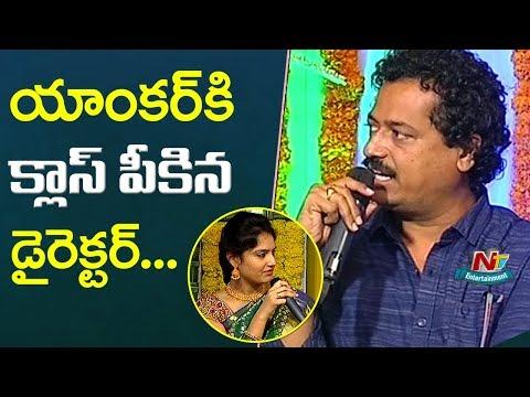 Director Satish Vegesna Shoft Warning To Anchor | Srinivasa Kalyanam | Nithin | NTV Entertainment