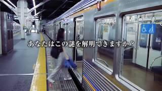 南海電鉄×なぞとも【名探偵へのきっぷ】 http://nazotomo.com/meitantei...