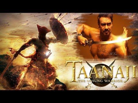 Taanaji First Look | Ajay Devgn's BIG Announcement
