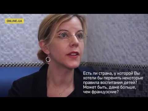 сайт для знакомства французов с украинскими девушками
