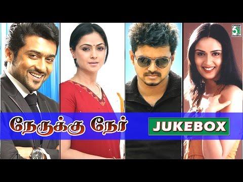 Naerukku Naer Full Movie Audio Jukebox | Vijay | Suriya | Simran