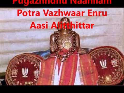Song on Sri Vedantha Desikar