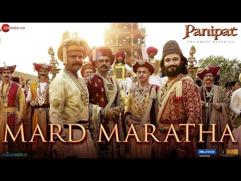 Mard Maratha Video Song - Panipat