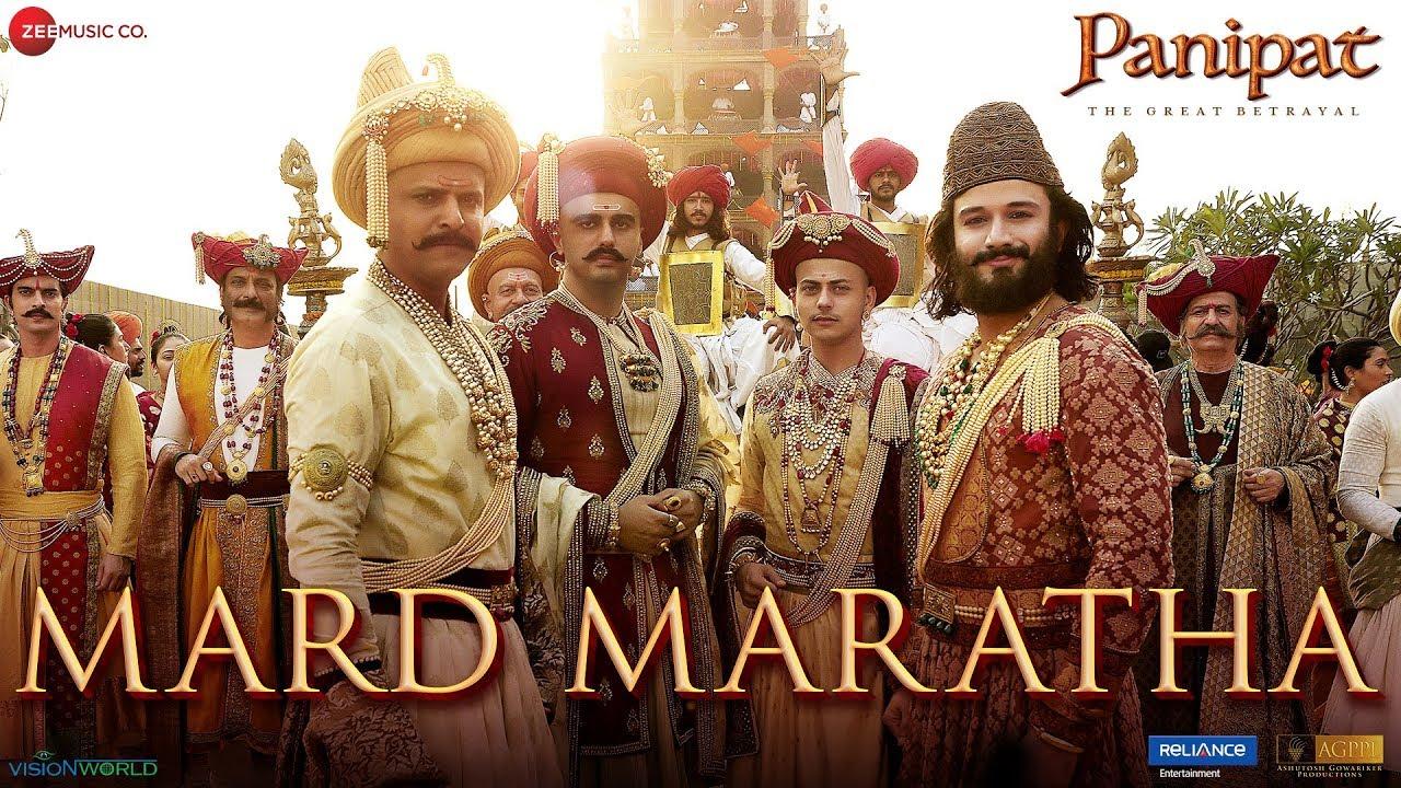 Mard Maratha - Panipat | Sanjay Dutt, Arjun Kapoor & Kriti Sanon | Ajay - Atul | Ashutosh Gowari