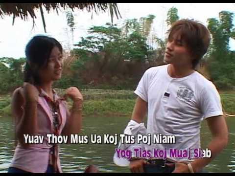 Tub Yaj & Ntxawm Lis
