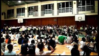 2011.08.29 箕谷小学校たそがれコンサート 山田中学校吹奏楽部のみなさ...