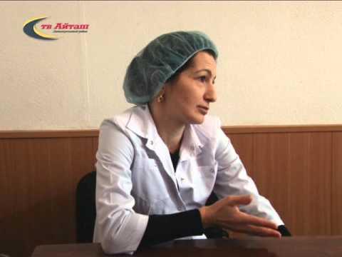 Гбуз ко центральная районная больница ферзиковского района