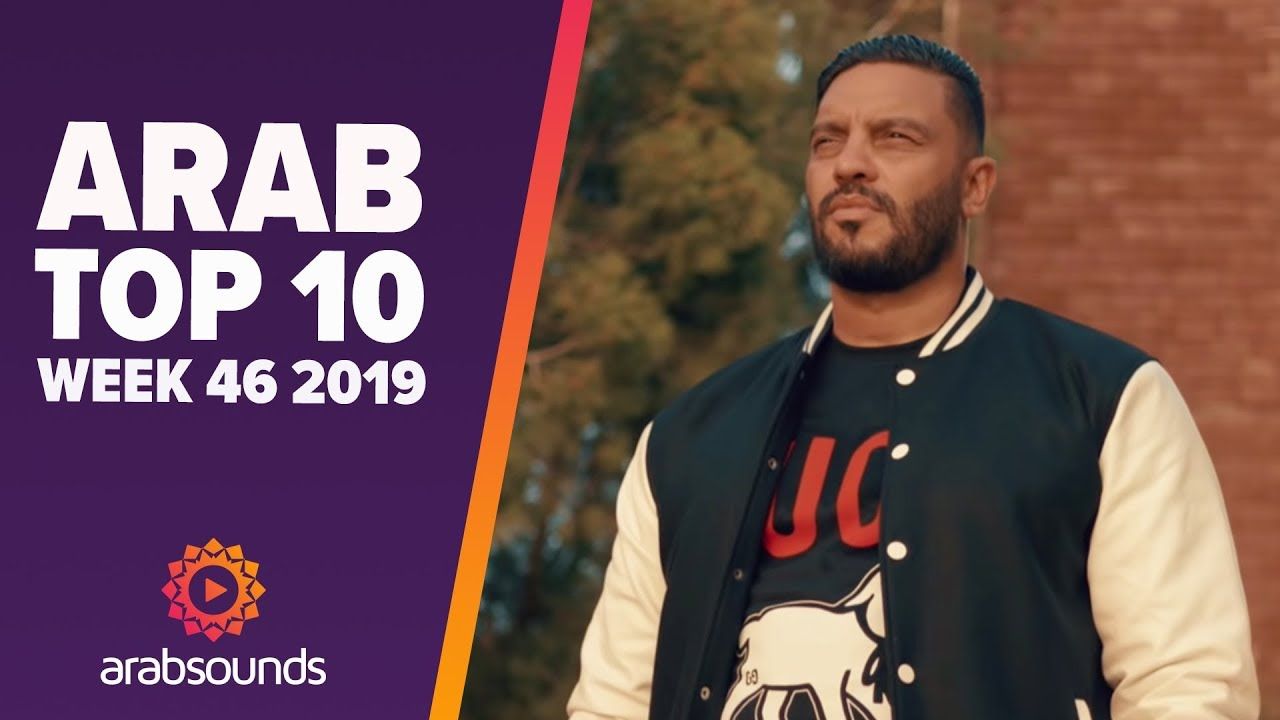 Top 10 Arabic Songs (Week 46, 2019): Balti, Mohamed Ramadan, Noor Alzien & more!