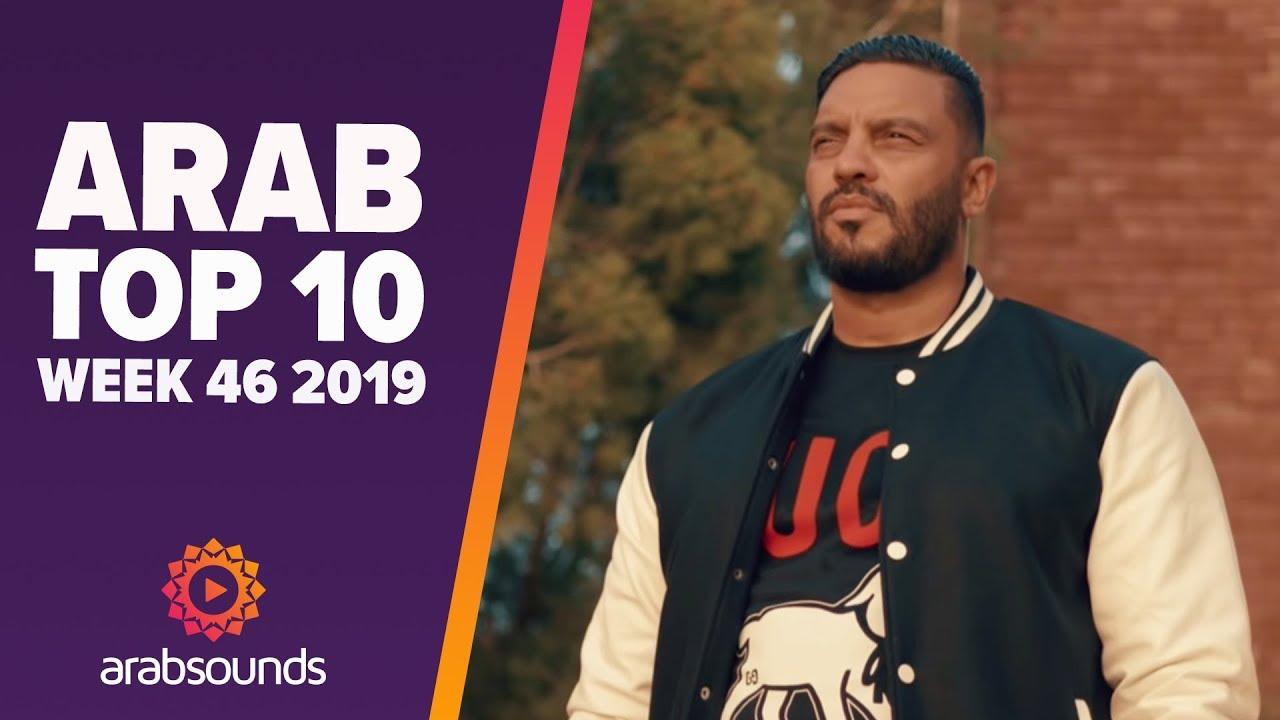Top 10 Arabic Songs (Week 46, 2019): Balti, Mohamed Ramadan, Noor Alzien & more!
