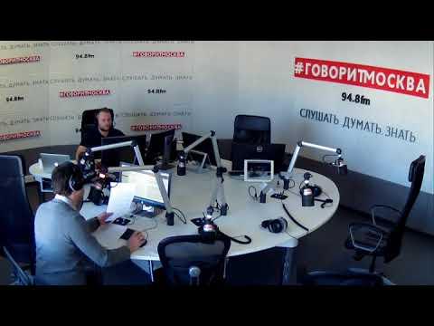 Смотреть Новости 20 марта 2018 года на 08:30 на Говорит Москва онлайн