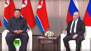 Беседа Владимира Путина и Ким Чен Ына — LIVE