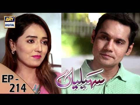 Saheliyaan - Ep 214 - 30th August 2017 - ARY Digital Drama