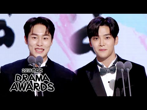 The Best Male Rookie Award.. Ro Woon And Lee Jae Wook! [2019 MBC Drama Awards Ep 1]
