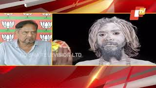 BJP Leader Bishnu Sethi Condemns Arrest Of Naga Sadhu Vaishnav Puri