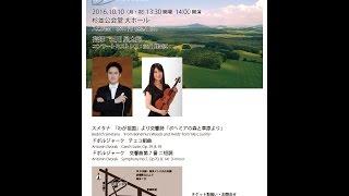 A.Dovorak Symphony No.7 in D-moll Op.70