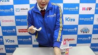 Cốc nấu cháo, cơm nát Richell (Nhật Bản) - KidsPlaza.vn