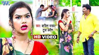 Kavita Yadav #Video_Song_2020 - पलंगिया सिंगल प्लाई के राजा जी डब्बल प्लाई के I Tuna Parveen - Song