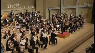 Glinka: Ruslan and Lyudmila Overture グリンカ:ルスランとリュドミラ序曲