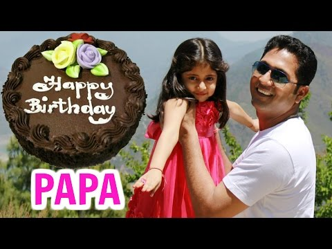 Birthday Special #DIML Vlog - Happy Birthday PAPA!! MyMissAnand