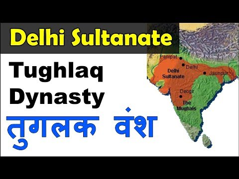 Tughlaq dynasty | Delhi Sultanate | Indian History for SSC C